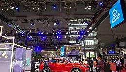 长安汽车前三季度销量同比下滑23.6%,合资自主板块仍面临增长压力