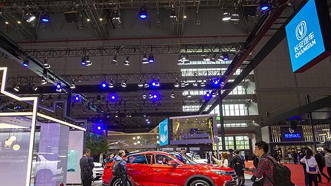 長安汽車前三季度銷量同比下滑23.6%,合資自主板塊仍面臨增長壓力