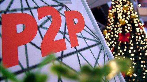 P2P平臺鑫合匯案新進展:凍結資金1.3億,52人被采取刑事強制措施