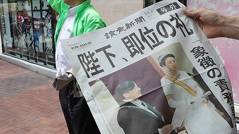 日本天皇即位禮月底啟動,多國王室確認出席、豐田敞篷車亮相巡游