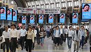 """""""打工天堂""""的背后:两成企业中,外国员工的薪资低于日本人"""