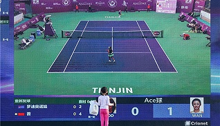 【體育晚報】女排世俱杯賽程出爐 WTA天津站彭帥王薔出局