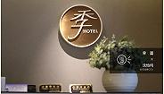 【专访】走出国门的全季酒店,把中国服务输出海外