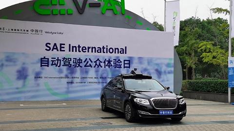 L4級自動駕駛技術進展如何?我們在上海汽車城進行了試乘體驗