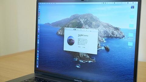 【上手】macOS Catalina体验:苹果生态圈的又一次融合