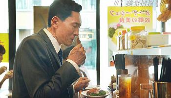 下飯神器《孤獨的美食家》第八季來了,養樂多推出10倍乳酸菌新品 | 美食情報