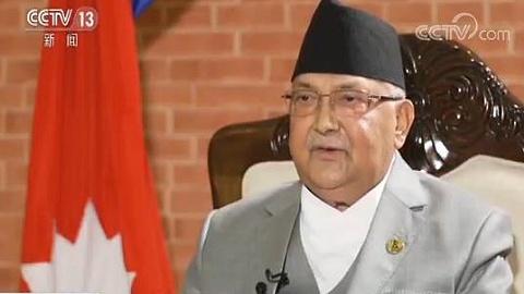 專訪尼泊爾總理奧利 | 習主席歷史性訪問將把尼中兩國關系提升到新高度