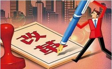 【評新而論·大國經彩】一圖看懂丨推進金融供給側結構性改革的措施成效