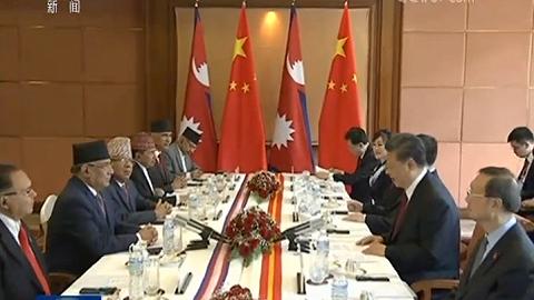 習近平會見尼泊爾共產黨聯合主席