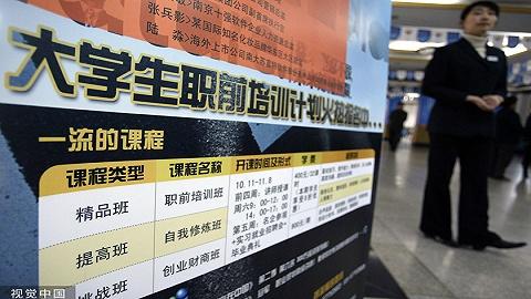 近三年北京将持续开展职业技能提升培训,企业培训新职工可获补贴