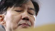 就任仅35天,韩国法务部长官曹国宣布辞职:不再给总统添麻烦
