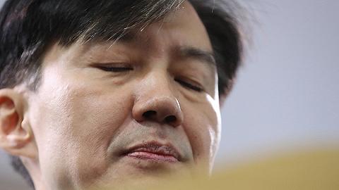 就任僅35天,韓國法務部長官曹國宣布辭職:不再給總統添麻煩