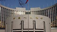 【财经数据】中国9月新增人民币贷款1.69万亿元