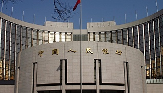 【財經數據】中國9月新增人民幣貸款1.69萬億元
