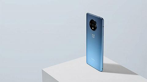 快看|一加7T系列手機國行版正式發布,起售價2999元