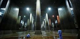 """""""地下神殿""""再度尽力运转:台风""""海贝思""""致东京外下水道3天排水万万吨"""