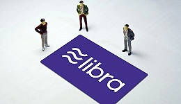 Libra董事会正式成立,但发币仍遥遥无期