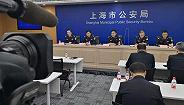 上海公安开展食药环专项行动,共破获案件480余起
