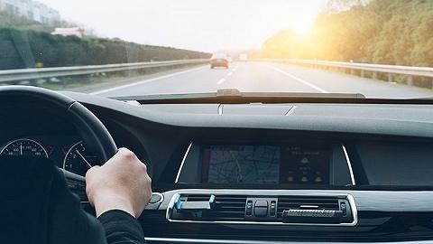 汽車內飾件等18種產品將不再實施3C認證管理