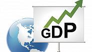 統計局:前三季度GDP同比增長6.2% 國民經濟運行總體平穩