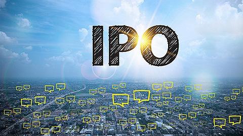 來自安徽的小房企三巽啟動香港IPO