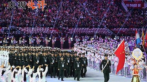 新华社评论员:友谊的交响 和平的乐章