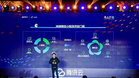 騰訊云也瞄準了微信生態,推出一系列小程序開發工具