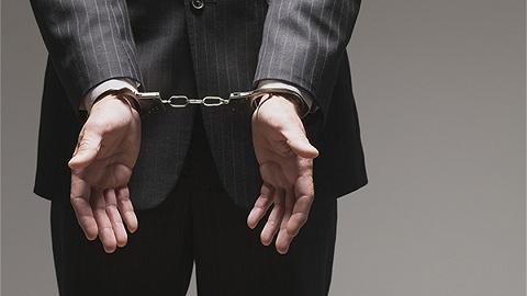 安徽宿州通報系列串標案:抓獲犯罪嫌疑人33人,涉案1.5億多元