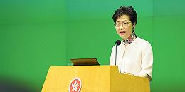 引爆香港风波的嫌犯要赴台自首,林郑月娥这样回应