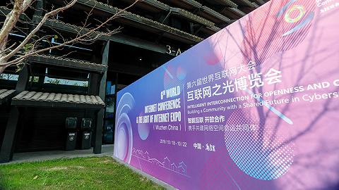 第六届世界互联网大会开幕 黄坤明宣读习近平主席贺信并发表主旨演讲