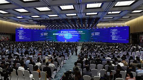 第六届世界互联网大会智慧化唱主角