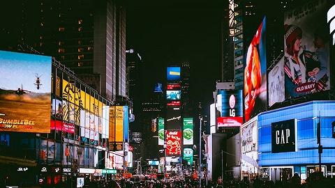 2019上海购物节落幕,百家商企共实现营收188亿元