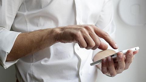 工信部:2G、3G的退網條件已逐漸成熟,要充分考慮用戶使用