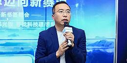 荣耀总裁赵明:下一步将基于HMS生态接入互联网应用