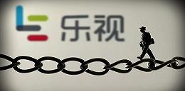 快看 | 乐视网:贾跃亭宣称还债,但公司未获任何现金