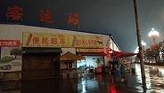 【特写】涨价风波里的贵州牛羊肉粉馆老板们