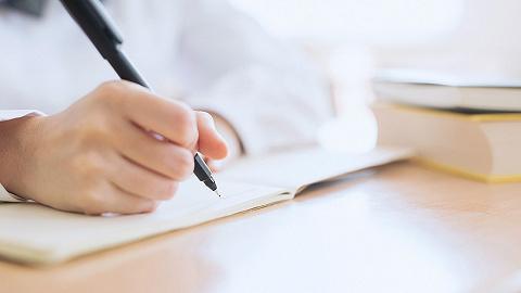 托福考试再次公布制度变化,考后出分时间缩短至6天