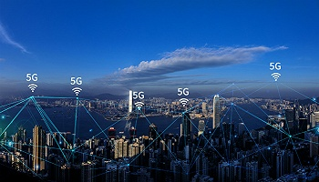"""智能驱动 """"网""""连世界——透视5G时代的智慧图景"""