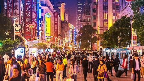 培育国际消费中心城市,上海已抢先布局