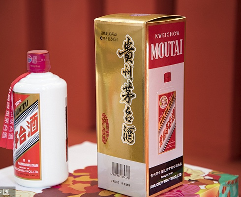 茅台李保芳再提产能受限,考虑扩大酱香系列酒规模