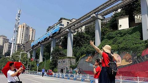 引导游客打卡好好拍照,让重庆变网红城市