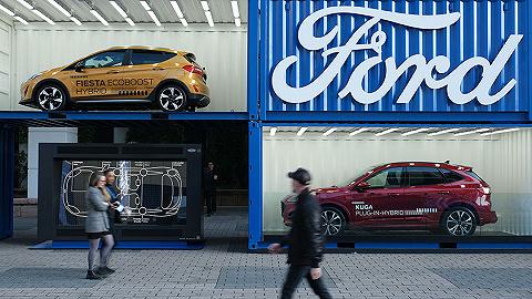 继通用汽车之后,福特汽车成为美国汽车工人联合会下一个谈判对象
