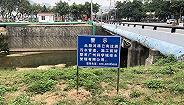 广州旺旺违规排放污水追踪:排放管理公司证实为旺旺所为,旺旺却称绝无此事