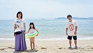 【东京电影节】主竞赛《喜剧 爱妻物语》:创作者的婚姻困境