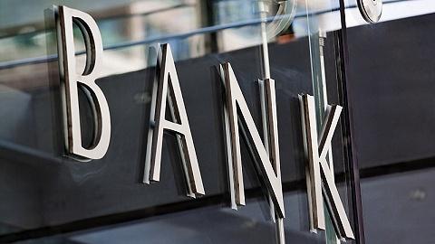 """解密银行IPO""""面试必答题"""",罚单及整改问题频被提及"""