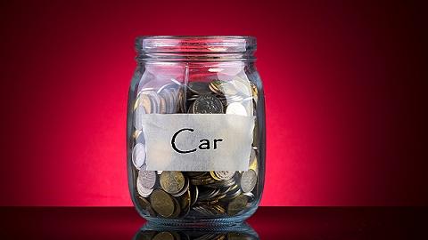 美利车金融拟登陆纽交所,计划募集资金至多1亿美元