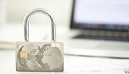 个人金融信息立法应兼顾保护和流动共享之间的平衡