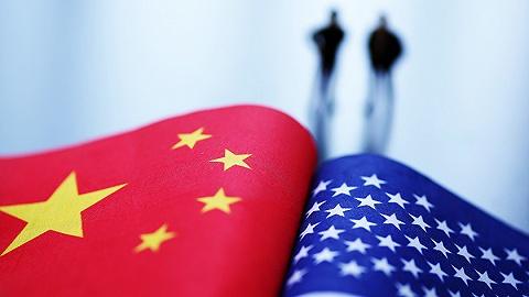 【界面晚报】中国共产党第十九届中央委员会第四次全体会议公报中美磋商进展顺利按原计划推进