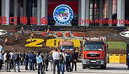外媒关注进博会:彰显开放增强贸易信心,更多创新产品在华首发