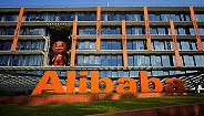 阿里巴巴发布新一季财报:营收1190.2亿元,同比增长40%